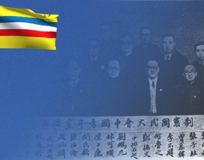中國青年黨的號角 將再響亮